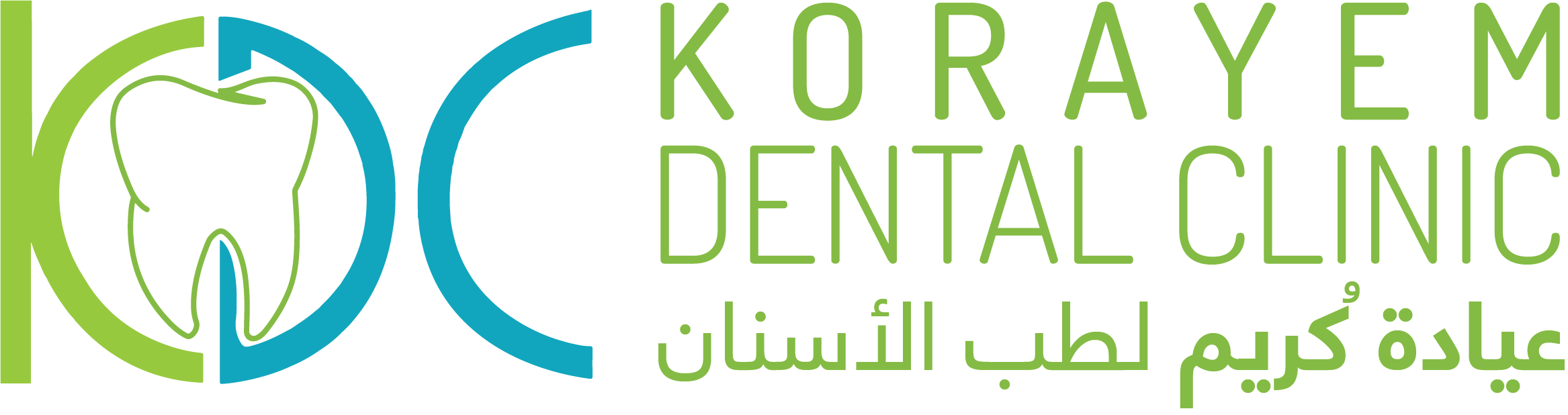 Korayem Dental Clinic